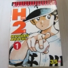 H 2 ชุด 34 เล่มจบ ( ขาดเล่ม 20 ) อาดาจิ มิซึรุ เขียน