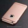 เคสไอโฟน 5/5S/SE สีพิ้งโกล