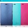 ซองหนัง Nokia Lumia 920 - ซองหนัง Rock แท้ ฝาพับข้างเปิดปิดง่าย เรียบง่ายสไตล์ Classic สีสวย จับกระชับ กันกระแทก