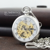 นาฬิกาพกหน้าเปลื่อย โชว์เครื่องกลไกสีเงิน Raw Metal Art