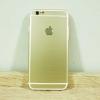 เคสไอโฟน 5/5S/SE ยาง สีทอง