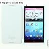 Nillkin Fresh Flip (HTC Desire 816)