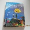 เกาะป้า (Island of the Aunts) อีวา อิบบ็อตสัน เขียน เควิน ฮอคส์ ภาพวิลาวัณย์ ฤดีศานต์ แปล***สินค้าหมด***
