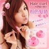 PECO ROLL Soft Hair Style Roller อุปกรณ์ดัดผมลอนง่ายๆ