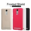 Nillkin Frosted Shield (Lenovo Vibe K5 Note)