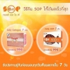 ชุดขาวใสเด้งใน 7 วัน แพ็คคู่ ในชุดมี Colly SOP 500 (30เม็ด)+ Colly Collagen 6000mg (30ซอง)