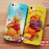 เคส iPhone 5/5s - หมีพูห์