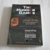 เกมล่าชีวิต (The Hunger Games) Suzanne Collins เขียน นาธาน แปล***สินค้าหมด***