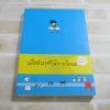 เมื่อสวรรค์ให้รางวัลผม (Colorful) พิมพ์ครั้งที่ 8 Eto Mori เขียน วิยะดา คาวางุจิ แปล***สินค้าหมด***