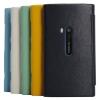 ซองหนัง Nokia Lumia 920 - ซองหนังมือถือ Baseus Grace Leather Ultrathin Serie หนังแบบเงา แบบบาง ใส่แล้วทำให้ตัวเครื่องไม่หนา ไม่เลอะง่าย กันกระแทกได้ดี