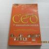กลยุทธ์ CEO 9 สุดยอดนักบริหารมือโปร โดย ถนอมศักดิ์ จิรายุสวัสดิ์