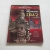 คัมภีร์พิชัยสงครามซุนวู (To Win Without A Battle The Art of War) ซุนวู เขียน เชน เคลสเตอร์ ภาพ วรินดา แปล