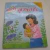 แม่รักลูกอย่างไร? (How Much Does Mommy Love You?) ดร.ภาพร เอกอรรถพร เขียน Nancy Bishop, Mary M.Peterson & Catherine Fitch ภาษาอังกฤษ พรเนตร อร่ามมงคลวิชัย ภาพประกอบ***สินค้าหมด***