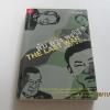 ลับ ลวง พราง ภาค 3 The Last War พิมพ์ครั้งที่ 2 วาสนา นาน่วม เขียน