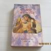 มนต์รัก ตา อารัว แอมบรา ไทเลอร์ เขียน ตรีทิพ แปล***สินค้าหมด***