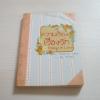 ความเรียงเรื่องรัก (Essays in Love) Alain De Botton เขียน ธีระ จิรารัตน์ แปล***สินค้าหมด***