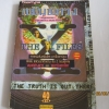 แฟ้มพิศวง THE X FILES เล่มเดียวจบ คาซุมิ กาคิซากิ และ เซียวโฮ อิตาฮาชิ เขียน