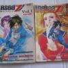มาครอส 7 TRASH ชุด เล่ม 1-2 (ยังไม่จบชุด) Haruhiko Mikimoto เขียน