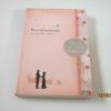 หนังสือชุดบ้านเล็ก เล่ม 8 ปีทองอันแสนสุข ลอร่า อิงกัลล์ส ไวล์เดอร์ เขียน จากสำนวนแปลยอดนิยมของสุคนธรส***สินค้าหมด***