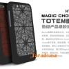เคส HTC One V/Primo - Benks Magic Chocolate TOTEM (ของแท้) Hard Case ทำจากพลาสติกคุณภาพดี เนื้อละเอียด เป็นลายโปร่งแสงเห็นตัวเครื่อง เท่ คลาสิค