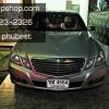 ตัวอย่างการติดตั้ง 83 (Mercedes Benz E200 CGI)