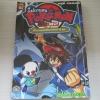 Pokemon B 2 -W 2 ตํานานบทใหม่ของอาราตะ Satoshi KANDA เขียน