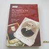 สยามแต่ปางก่อน (Siam Then : The Foreign Colony in Bangkok Before and After Anna) พิมพ์ครั้งที่ ๒ วิลเลียม แอล. บรัดเลย์ เขียน ศรีเทพ กุสุมา ณ อยุธยา และ ศรีลักษณ์ สง่าเมือง แปล***สินค้าหมด***