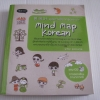 พูดเกาหลีจากจินตภาพ (Mind Map Korean) พร้อม CD การออกเสียงภาษาเกาหลี นาริฐา สุขประมาณ เขียน อุทัยทิพย์ สุขวิศิษฐ์ ภาพประกอบ***สินค้าหมด***