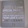 อ่านไป...ให้รักเป็น (Love's Love Special Project) ยุทธ จันทร์กระจ่าง เขียน***สินค้าหมด***