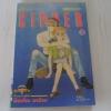 CIPHER ครบชุด 12 เล่มจบ มินาโกะ นาริดะ เขียน ( สภาพสะสม )