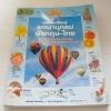 แรกเริ่มเรียนรู้ พจนานุกรม อังกฤษ-ไทย Rachel Wardley & Jane Bingham เขียน สมโภช & ทศพร แปล***สินค้าหมด***