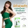 L.B Slim ลดน้ำหนัก by DJ.ต้นหอม