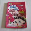หัวโตแล้วไง มั่นใจซะอย่าง Choi Kyung-Eun เขียนและภาพประกอบ มาลัยทิพย์ สิงห์โต แปล***สินค้าหมด***