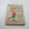 จูดี้ มูดี้ เล่ม 2 ตอน จูดี้อยากดัง! (Judy Moody Get's Famous!) เมแกน แมคโดนัลด์ เขียน ปีเตอร์ เรย์โนลด์ส ภาพประกอบ อินนอฟ แปล***สินค้าหมด***