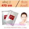 แพ็คคู่ ซื้อคละ 2คู่ ส่งฟรี SK-II Facial Treatment Mask ( 1แผ่นx2=2แผ่น) แผ่นมาส์กบำรุงผิวหน้า ด้วยลักษณะ Soak Pitera ซึ่งเทียบเท่ากับการใช้เอสเซนท์ขนาด 30ml แบบล้ำลึก เร่งรัด