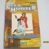 CITY HUNTER ภาคปฎิบัติการลับสุดยอด เล่มเดียวจบ ภาพจากโทรทัศน์ ( ANIME COMICS )