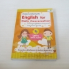 เก่งสนทนาอังกฤษกับ English for daily Conversation กมลพรรณ แจ้งอรุณและทีม Life Balance