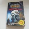 เกมปริศนาท้าความตาย ตอน อสุรกายแห่งหายนะ (Fighting Fantasy Game Book) Steve Jackson เขียน นันทพร ปีเลย์ แปล***สินค้าหมด***