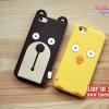 เคส iPhone 6/6S ฺBear & Chick