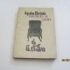 คู่นักสืบ (Partners in Crime) Agatha Christie เขียน ป.สามโกเศส แปล***สินค้าหมด***