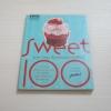 Sweet 100 นารถวลี ชมภูพงษ์ เรื่อง ธราทร สิทธิธรรม ภาพ***สินค้าหมด***