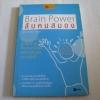 ลับคมสมอง (Brain Power) Jane Sherrod Singer เขียน กิตติกานต์ อิศระ เรียบเรียง***สินค้าหมด***