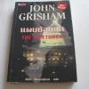 แผนซ้อนกล (The Brethren) John Grisham เขียน ปิยดา ปิยะมาลย์มาศ แปล***สินค้าหมด***