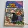 หนังสือชุด สารวัตรยอดนักสืบ ตอน รหัสลับหีบเพลงสีม่วง พิมพ์ครั้งที่ 4 Ursel Scheffler เขียน Hannes Gerber ภาพ หัทยา แปล***สินค้าหมด***