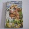 นักสืบเสน่หา (The Golden Valkyrie) พิมพ์ครั้งที่ 3 ไอริส โจแฮนเซ่น เขียน กัณหา แก้วไทย แปล***สินค้าหมด***