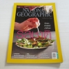 NATIONAL GEOGRAPHIC ฉบับภาษาไทย มกราคม 2559 วิทยาศาสตร์ว่าด้วยรสชาติ