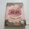 Small Town Big Love 12 เมืองเล็กน่าฮันนีมูน พิมพ์ครั้งที่ 2 พชร สมุทวณิช และ ธรณ์ ธำรงนาวาสวัสดิ์ เขียน