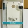 Nillkin Nature TPU (HTC One M9 Plus)