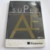ซูเปอร์ เออี (Super AE) วศิน เตยะธิติและคณะ เขียน***สินค้าหมด***