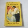 ฝังใจรัก (Star - Spangle Bride) ไอริส โจแฮนเซ่น เขียน กัณหา แก้วไทย แปล